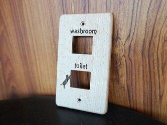 2口木製スイッチプレート/文字入れ可能の画像