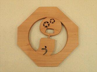 かつらの鍋敷 『風鈴』の画像