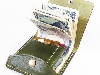 【右開口 カード2枚】薄型シンプル札ばさみ MC-10sgo マネークリップ サイドガード付 オリーブ【受注生産】の画像