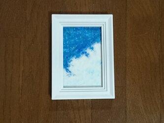 空1の画像