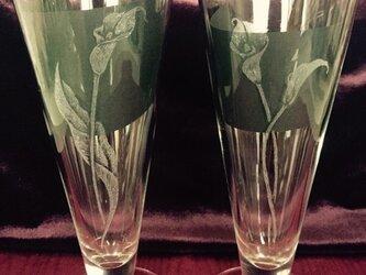 カラーのペアグラス 〜手彫りガラス〜の画像