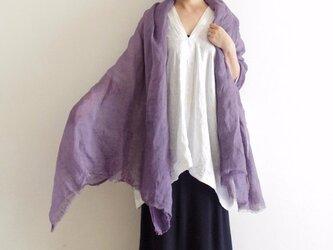 コチニール染め 薄手リネンのストール<紫苑>の画像