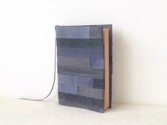 【本革】モザイクブックカバー blueの画像
