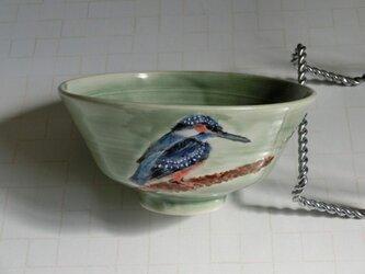 かわせみの飯茶碗の画像