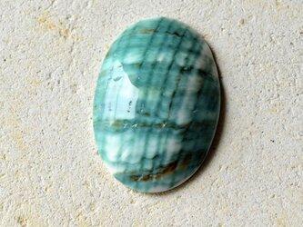 夜光貝 ヤコウガイ インドネシア産 海の王冠 21.5cts./ルース・カボションの画像