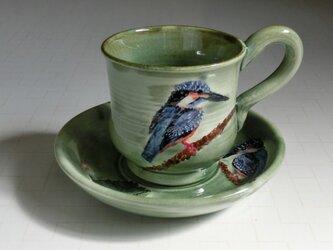 かわせみのカップ&ソーサの画像