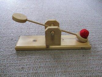 お手玉シーソゲーム道具の画像