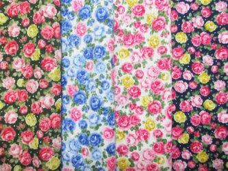 ☆布55×30 4枚入り☆小花柄カラフル4種セットの画像