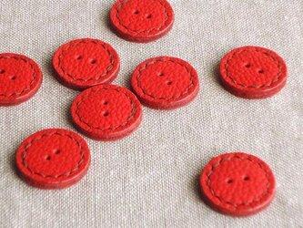 革のステッチボタン 24mm 赤 2個セットの画像