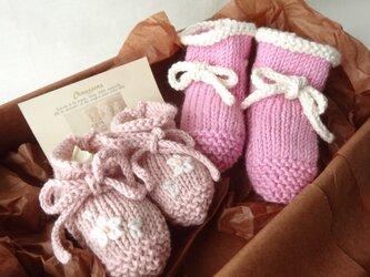 夏生まれの赤ちゃんに ギフトセット1 送料、ラッピング込の画像