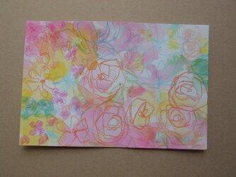 花丸の画像