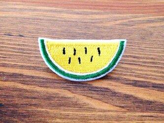 刺繍ブローチ 「黄色いスイカ2」の画像
