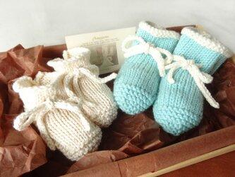 夏生まれの赤ちゃんに ギフトセット2 送料、ラッピング込の画像