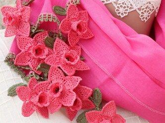 【再販】立体レース 花のコットンストール「水仙/2辺」カーネーション・ピンクの画像
