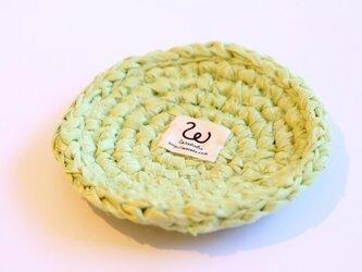 きもの裂き編みコースター 浅緑色の画像