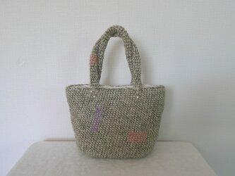 手編みバッグ Ⅰの画像