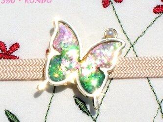 「煌めく蝶の帯留」*早苗色の画像