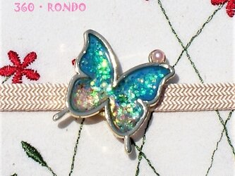 「煌めく蝶の帯留」*瑠璃色の画像
