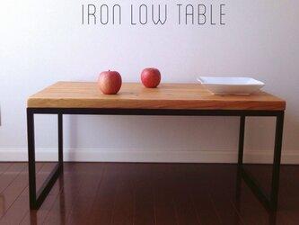 足場板のiron low tableの画像