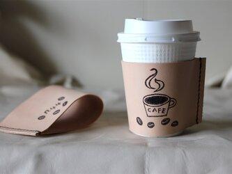コーヒースリーブの画像
