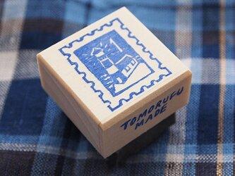 消しゴムはんこ☆海「切手No.1」の画像