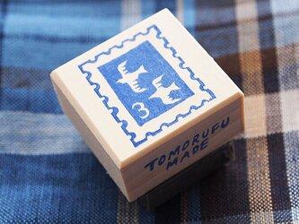 消しゴムはんこ☆海「切手No.3」の画像