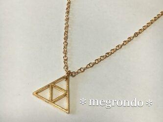 *幾何学模様*トライアングルイントライアングル*個性的シンプル*三角形ネックレスの画像