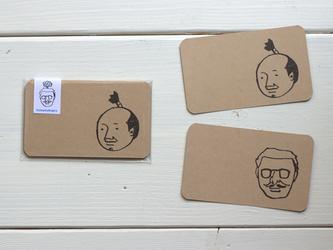 おじさんメッセージカード(グループA)の画像