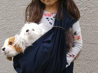 犬用抱っこ紐 ネイビーの画像