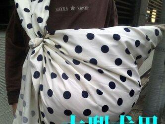 大型犬用抱っこ紐(オフ白×黒)の画像