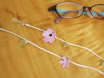 イーネオヤの眼鏡ストラップ (紫)の画像