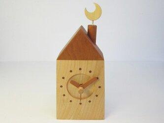 月の家 電波置・掛時計 ブラックチェリーの画像