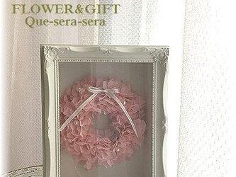 20126efdc070c NO146 アーティフィシャルフラワー あじさいリース(ピンク) 結婚祝い 受付 誕生日 フレーム 送料無料