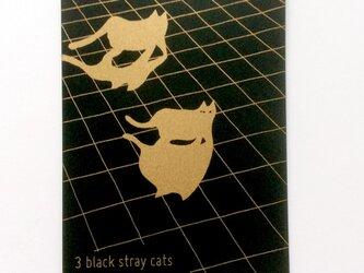 「3匹の黒い野良猫が目の前を通り過ぎる」ポストカードセットの画像