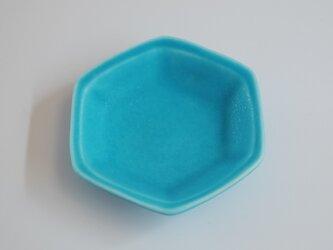 豆皿 六角 ターコイズの画像