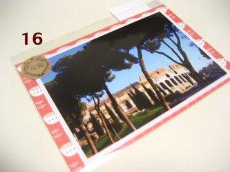 写真2枚set*No.4の画像