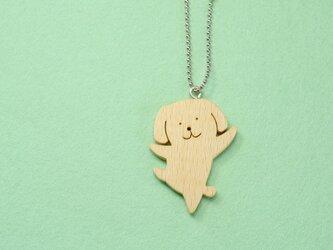 やる気イヌ / 犬 木のキーホルダーの画像