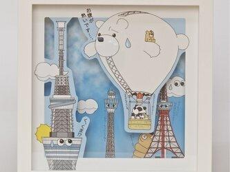 チャックま「気球」の画像