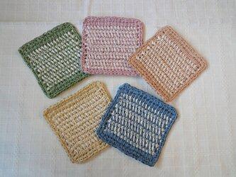 手編み 和紙コースター5枚セットの画像
