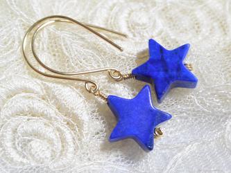 14kgf・ラピスラズリの青い星ピアスの画像