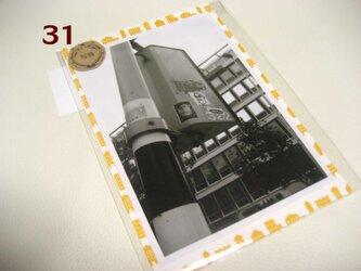 写真2枚set*No.7の画像
