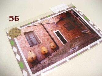 写真2枚set*No.12の画像