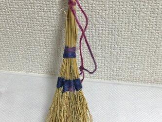 ミニミニほうき(むらさき)の画像