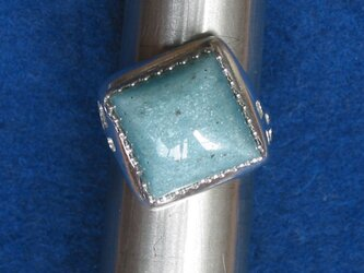 四角いアベンチュリンのリングの画像