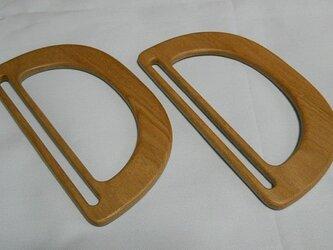 手作りバッグ用 持ち手Ⅰの画像