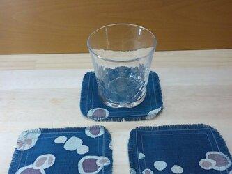 麻のコースター 藍色の画像