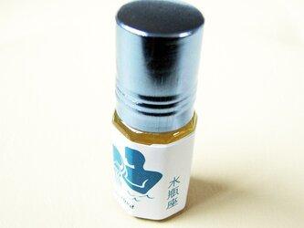 Astrology_水瓶座の画像
