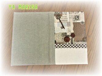 ランチョンマット ナチュラルグリーン×茶の画像
