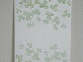 葉書〈clover message-1〉の画像