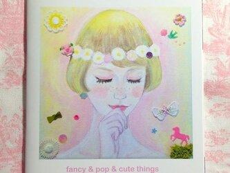 fancy pop zine setの画像